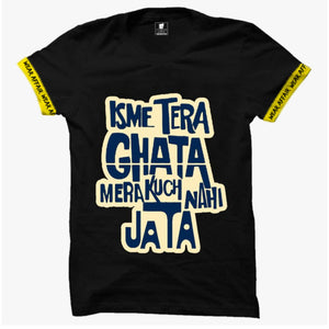 Isme Tera Ghata: Black Half Sleeve Tshirt With Rib