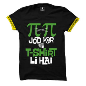 Pi Pi Jod Kar : Black Half Sleeve Tshirt With Rib