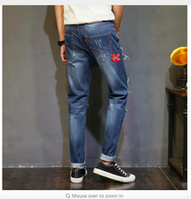 Patch Premium jeans | Slim fit Destroyed denim | Tech stretch