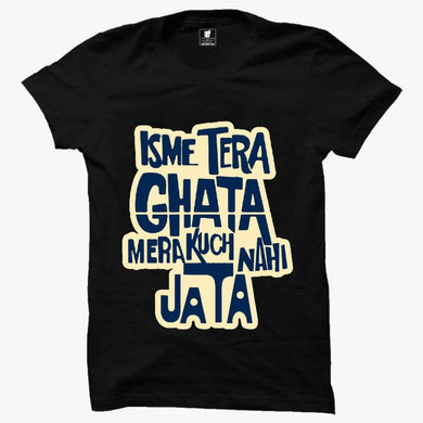 Isme Tera Ghata Half Sleeves Black T-Shirt