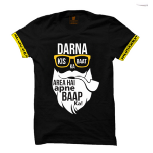 Darna kis baat ka Half Sleeves Black T-Shirt With Rib