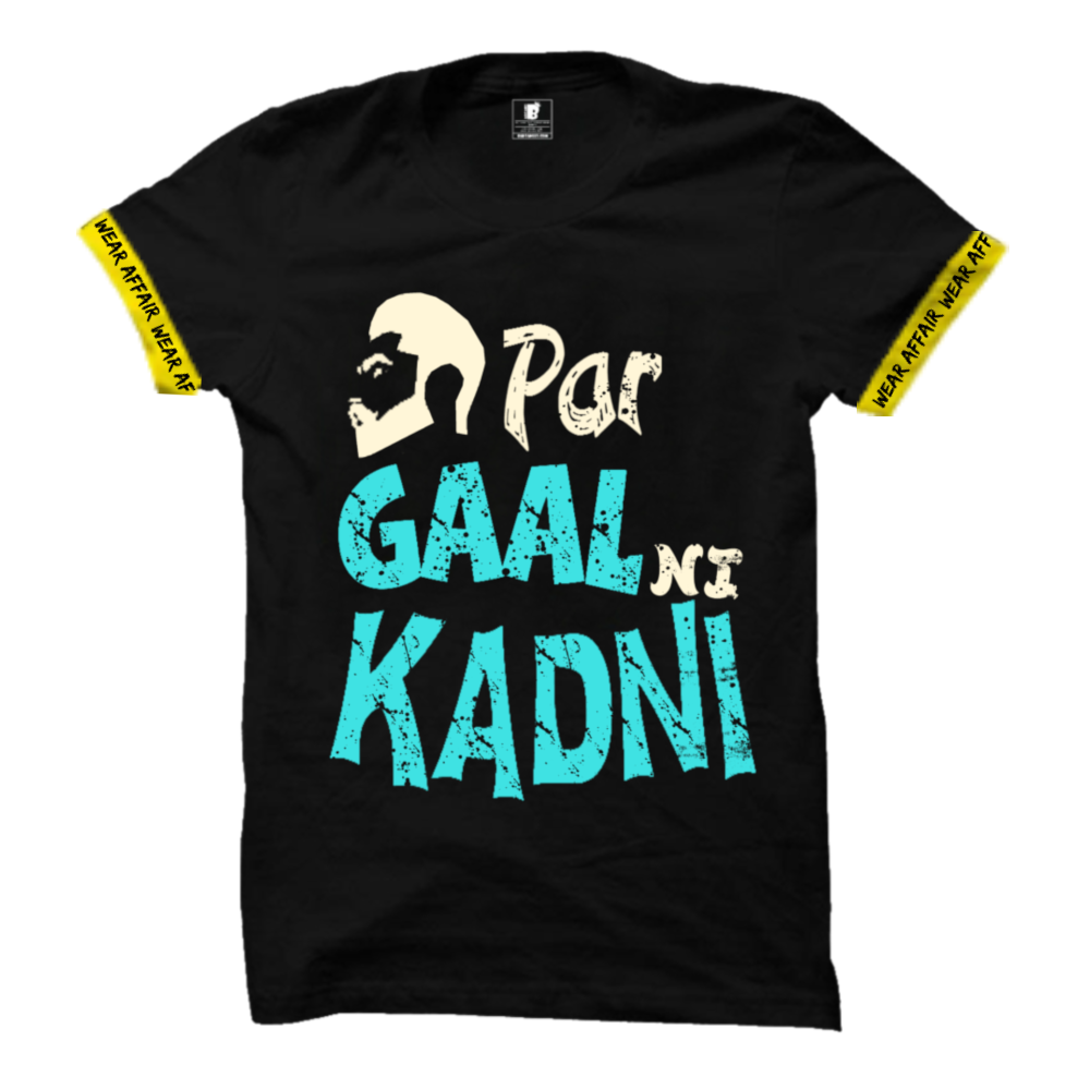 Gaal Ni kadni Black T-Shirt_With rib
