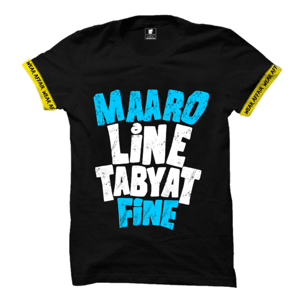 Maaro Line Half Sleeves Black T-Shirt With Rib
