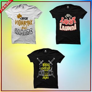 Funny Tees Combo: Chacha vidhayak White, Sakht Launda Black, Warrior Hai Black