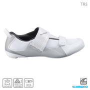 SHIMANO SH-TR501 TRIATHLON PERFORMANCE SHOE - MENS