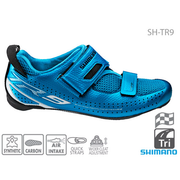 SHIMANO SH-TR900 ELITE TRIATHLON RACING SHOE - MENS