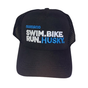 ELITE ENERGY MERCH - HUSKY EMBROIDERED CAP