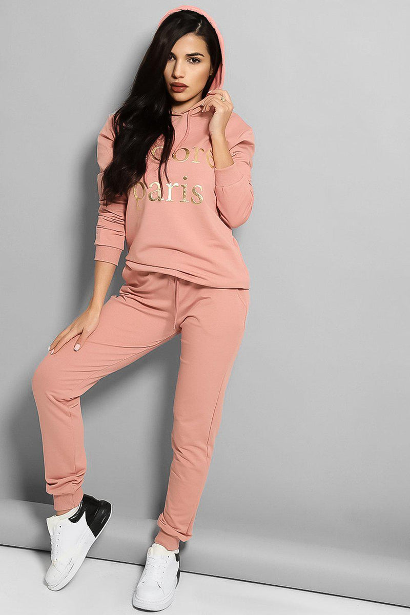 Pink Gold Slogan Hooded Cotton Blend Tracksuit - SinglePrice