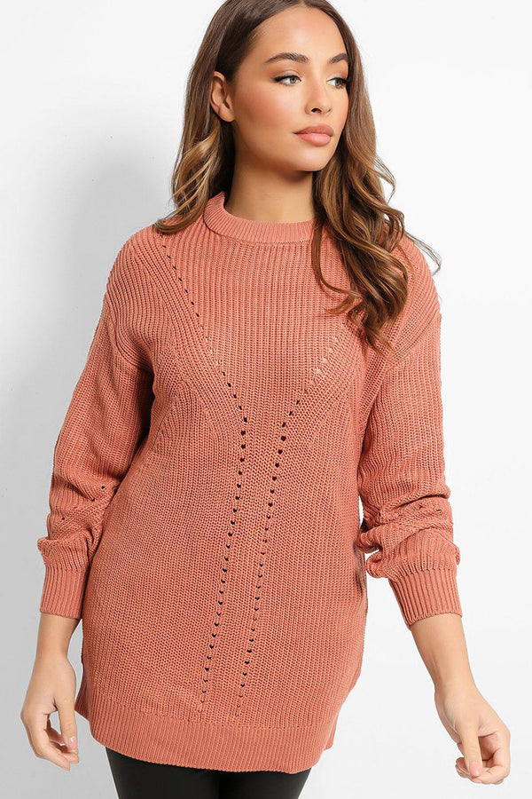 Pink Perforated Panels Rib Knit Longline Pullover - SinglePrice