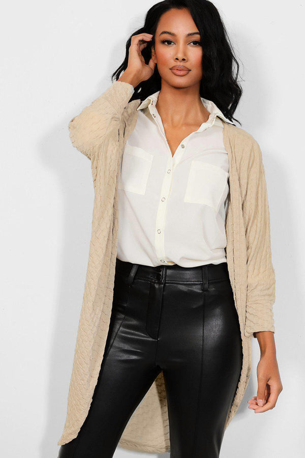 Beige Ruched Texture Open Front Cardigan