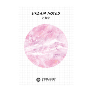 Dreamlike Starry Sticky Notes