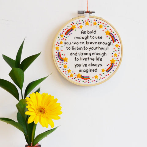 Inspirational Quote Rainbow Shooting Star Embroidery Hoop Art