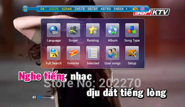 Other Audio & Visual Accessories - Android HD Jukebox Home