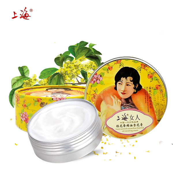Hyaluronic acid anti wrinkle face cream beauty skin care