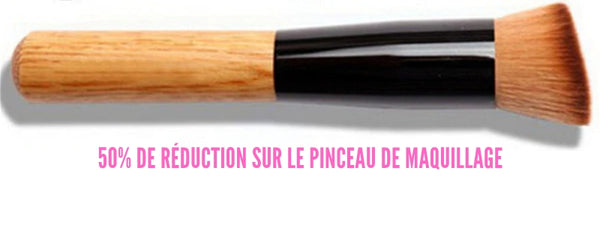 Upsell Pinceau de maquillage