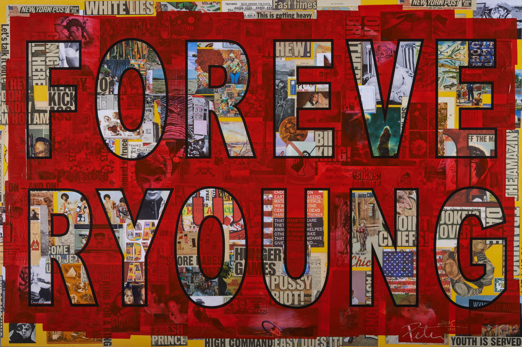 FOREVER YOUNG - Limited Edition, Framed