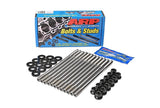 ARP Cylinder Head Stud Kit 94-01 INTEGRA DOHC