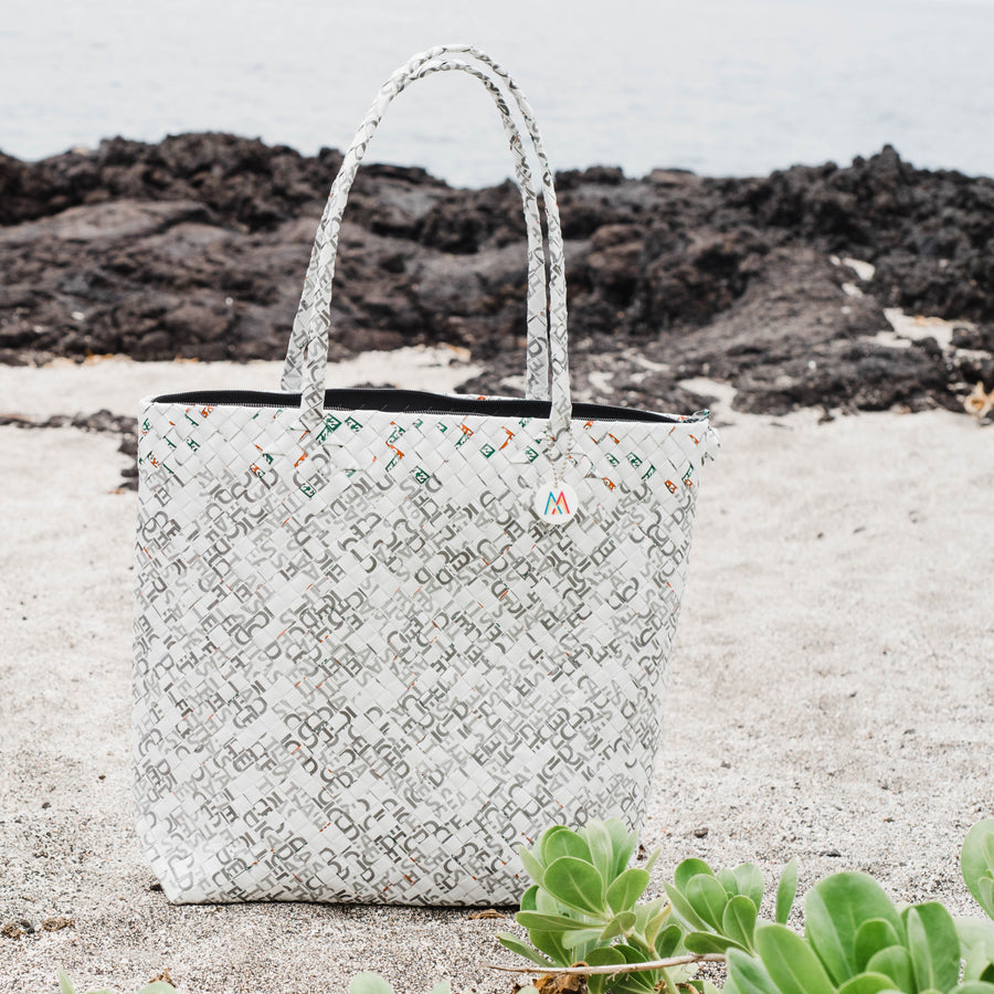 Limited Edition - White Woven Shoulder Bag