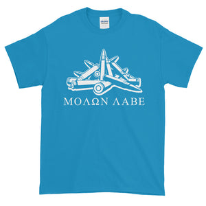 Molon Labe Bullets Short-Sleeve T-Shirt