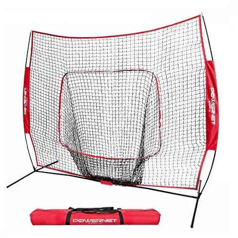 POWERNET 7x7 Practice Net with Bow Frame