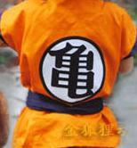 Halloween Child Dragon Ball Z GoKu Letter GUI/WU Cosplay Costume Fancy Party clothing for Kid
