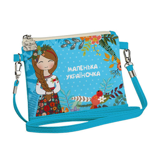 "Girl's Cross-Body Purse ""Little Ukrainian"""