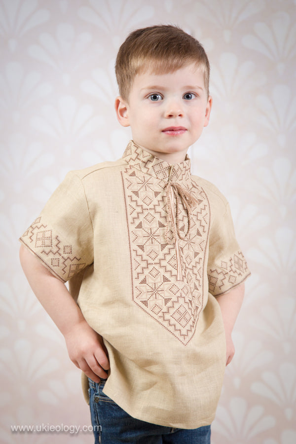Boy's Short Sleeve Shirt with Brown and Beige Embroidery