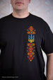 Black T-Shirt with Embroidered Tryzub
