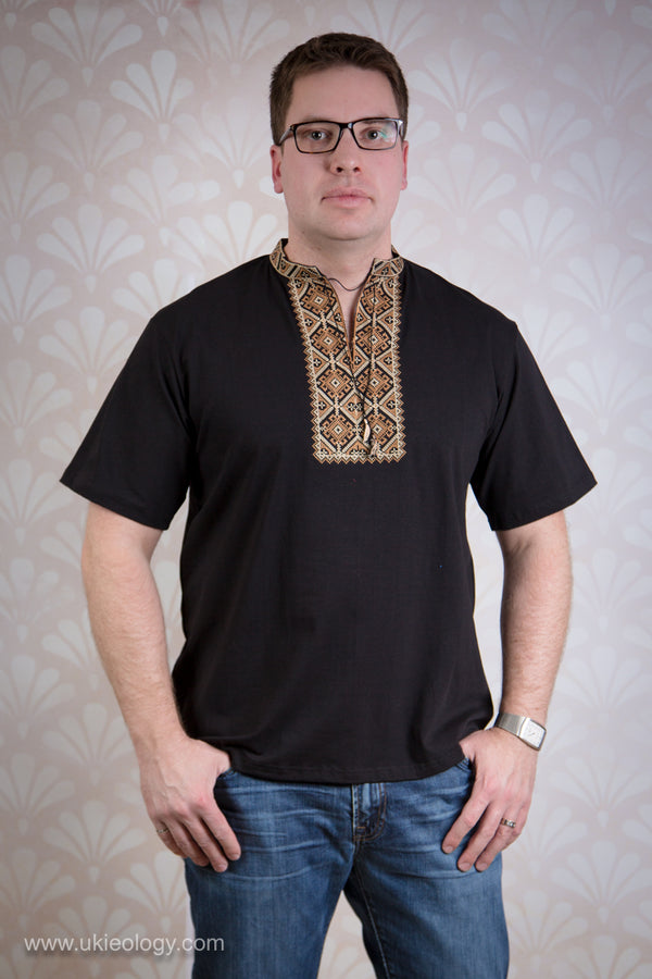 Haydamak T-Shirt - Brown