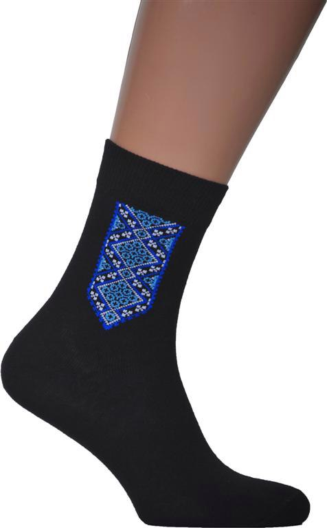 Men's Black Socks with Blue Embroidery