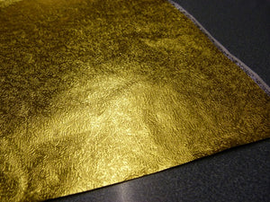 Board Covering Paper Gold - 5 sheets PLEASE NOTE sheets may have to be folded