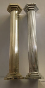 "Hamilworth Plastic Pillars 7"" - Silver or Gold"