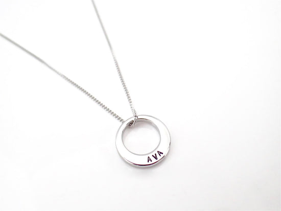 Silver Offset Circle Necklace - Small