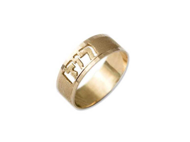 Diamond-Cut Personalized 14k Brushed Gold Ring