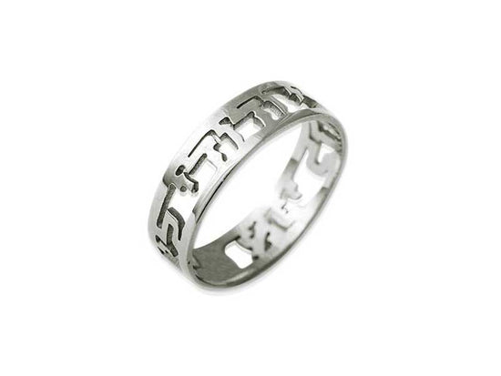 Silver Engraved Ring