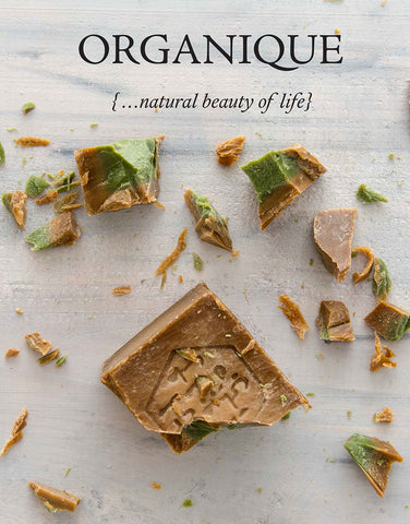 Original, traditional Aleppo Handmade Natural Vegan Soap 12% - 15% of laurel oil from Organique cosmetics