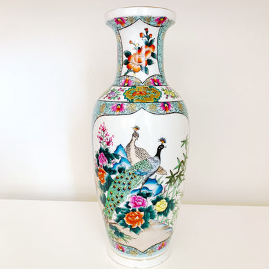 Chinese Porcelain Chinoiserie Vase