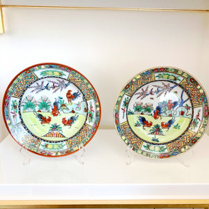 Pair of Chinese Porcelain Dinner Plates