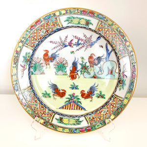 Chinese Rooster Dinner Plates