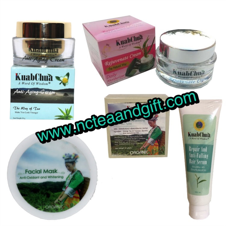 Skin Care Bundle