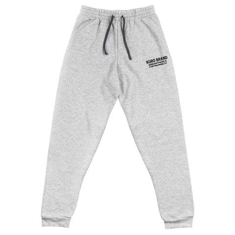 Basics Cozy Embroidered Unisex Joggers (Light Heather Gray)