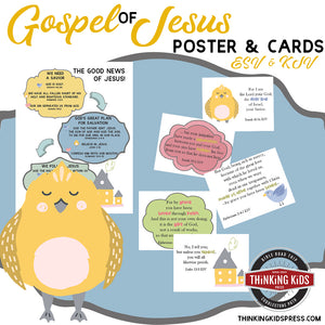 Gospel Verses Poster and Cards