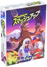 Smash up Big in Japan Card Game from Alderac Entertainment Group - Xenomarket