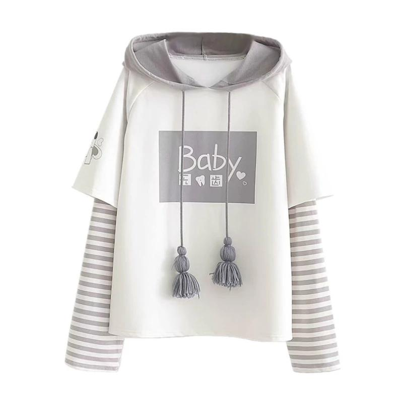 Little Baby Hoodie - sweater