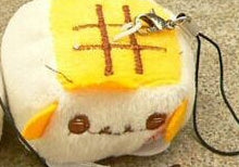 kawaii tofu box minecraft keychain phone strap charm plush stuffed animal kawaiiness kawaii babe