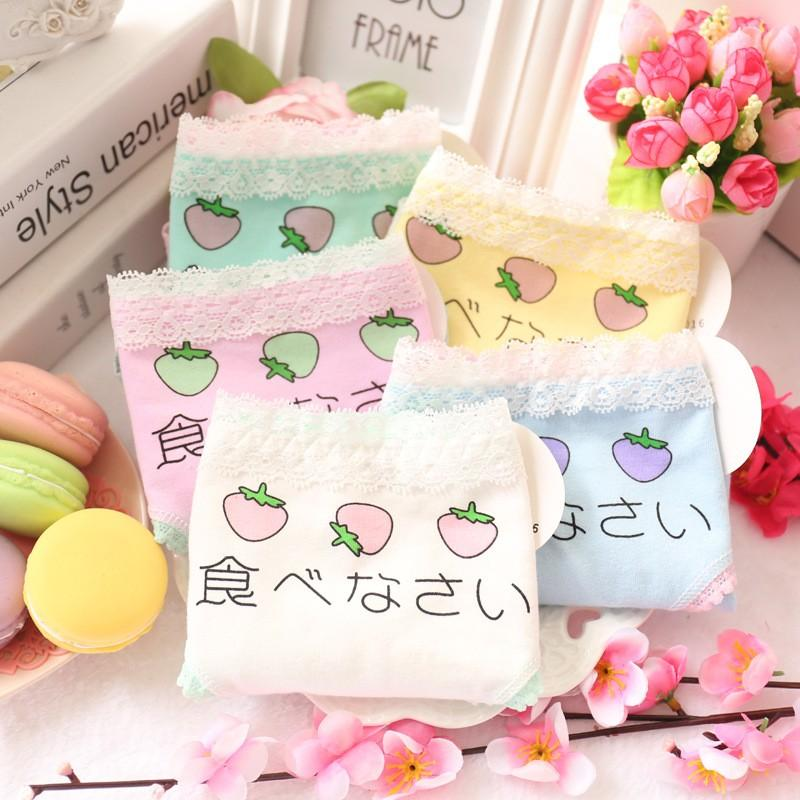 japanese strawberry milk japan underwear undies panties intimate lingerie pastel fairy kei aesthetic silk lace ruffled japan characters Chinese writing by kawaii babe