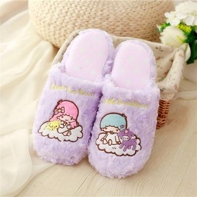 Dreamy Bedtime Slippers