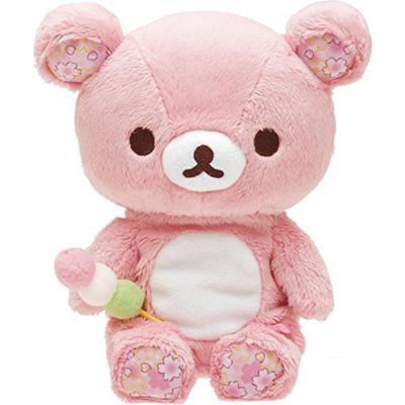 Sakura Bear Plush - 22cm - stuffed animal