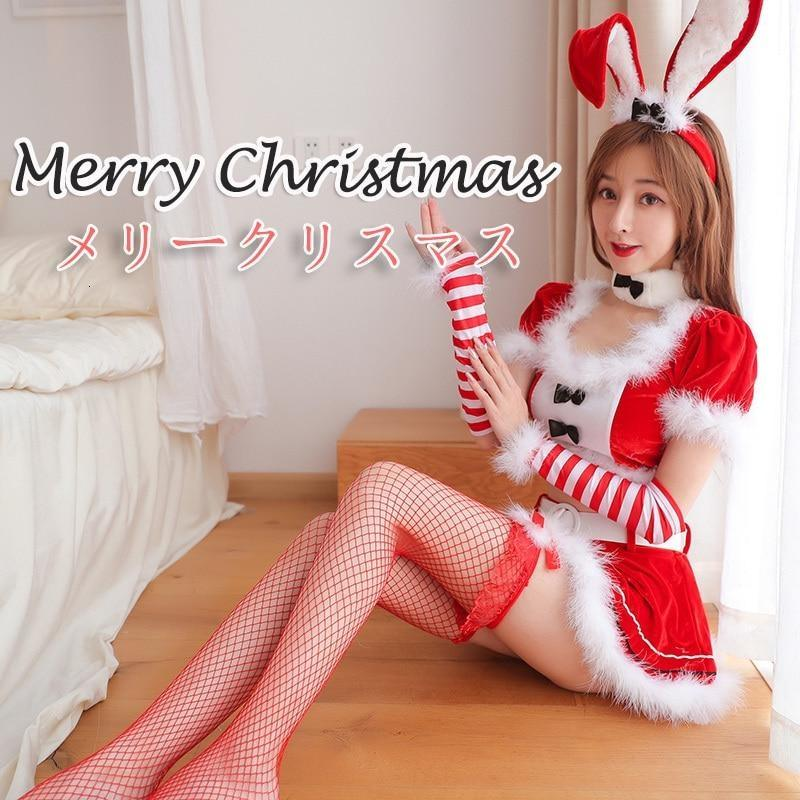 Santa Bunny Outfit - lingerie