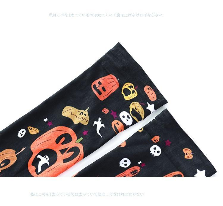 Sickly Pumpkin Stockings - boo, candy, candycorn, creepy, cute